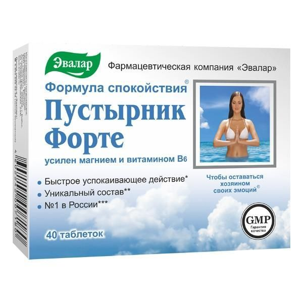 Препарат рекомендуемый для приема