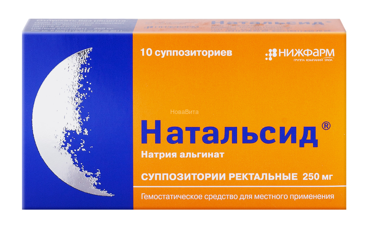 Суппозитории Натальсид
