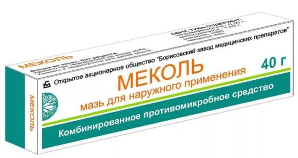 Доктор Неумывакин полезные советы и методики лечения