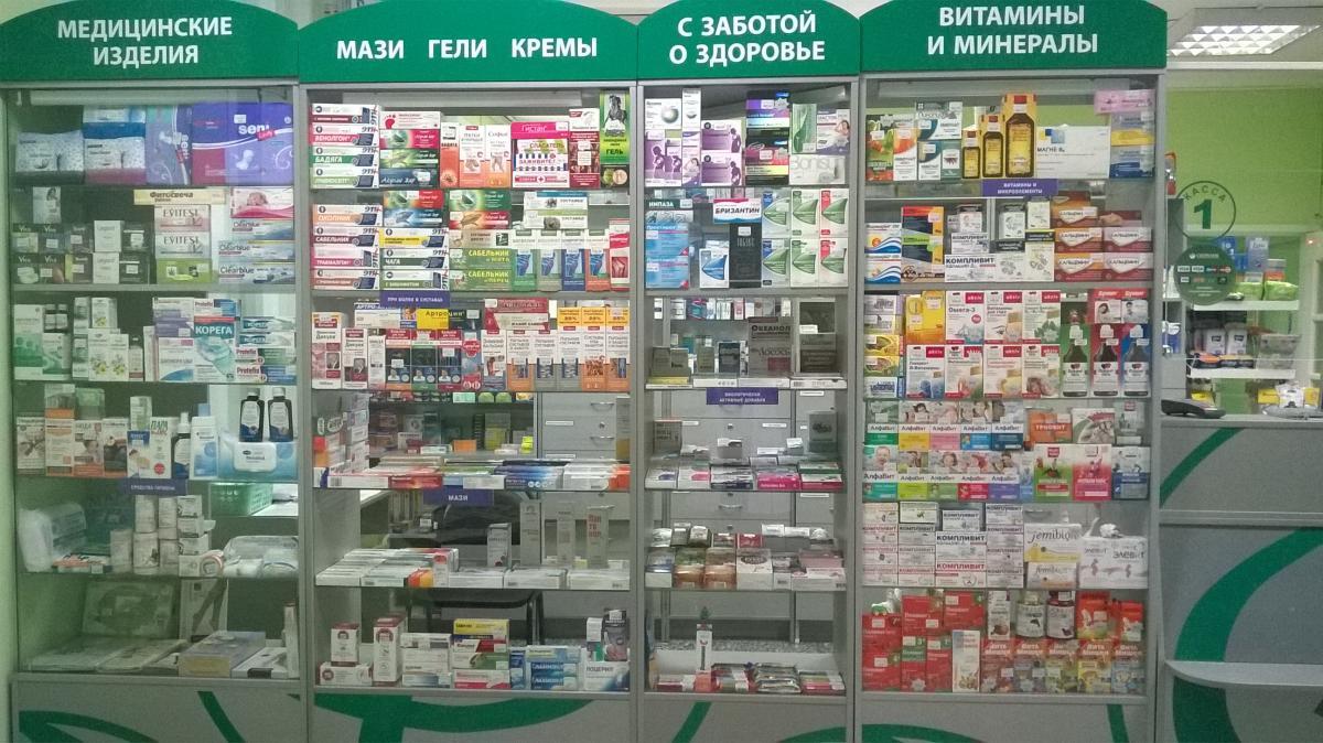 Условия отпуска из аптеки