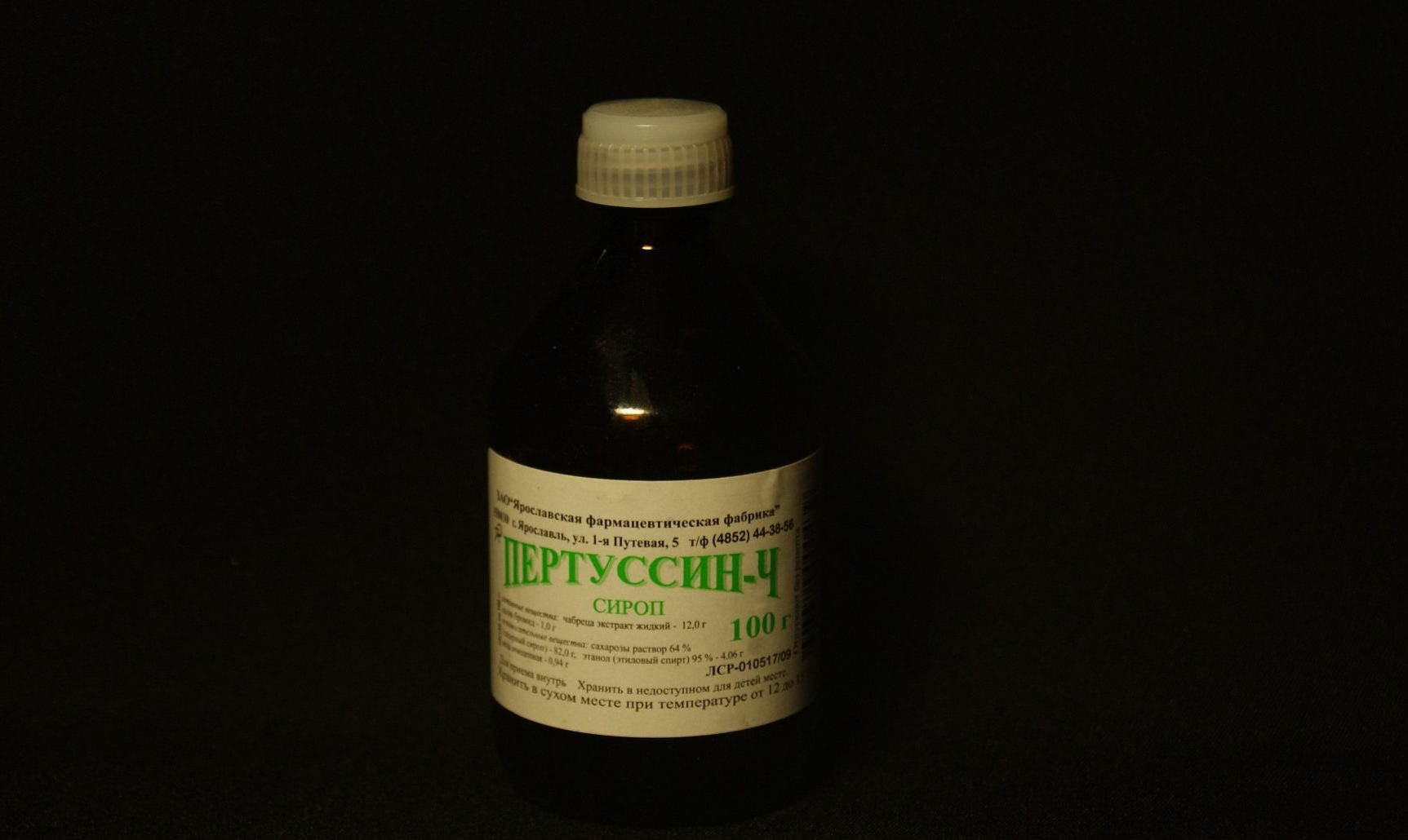 Фармакологический эффект