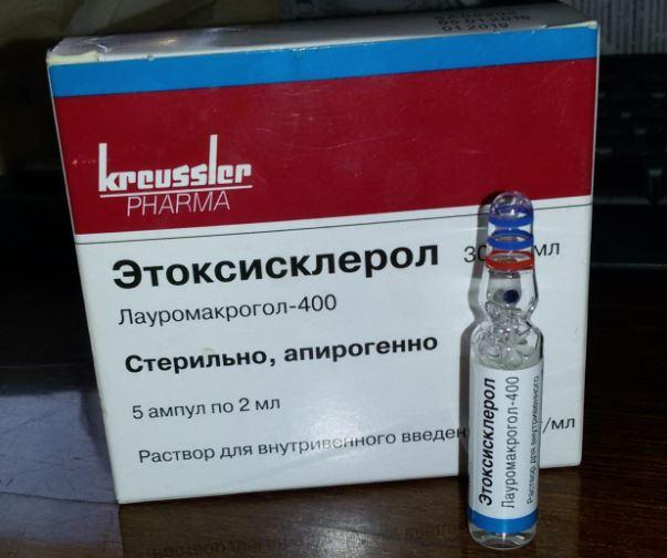 Этоксисклерол побочные эффекты