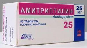 Лекарство от ВСД
