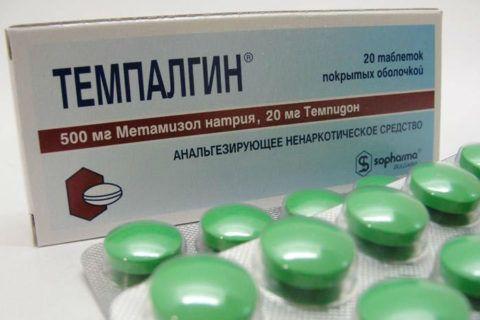 Анальгезирующее ненаркотическое лекарственное средство. В упаковке 20 таблеток, покрытых оболочкой. Цена до 150 рублей.