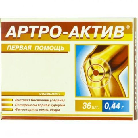 Артро-актив - комплексный препарат
