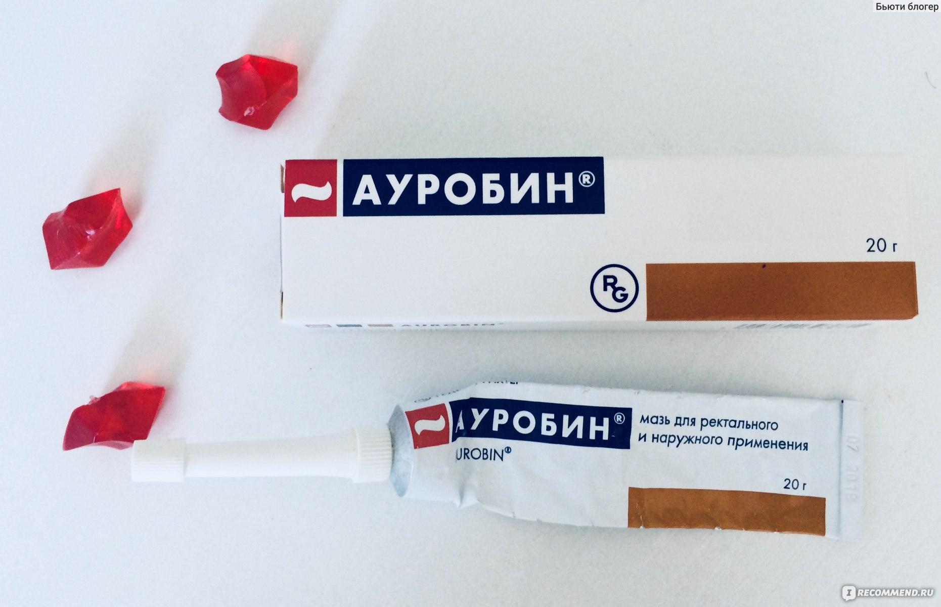 Ауробин рекомендации