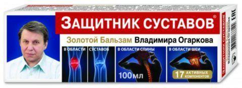 Бальзам «Огаркова» имеет только положительные отзывы. Он поможет снять отеки и боль.