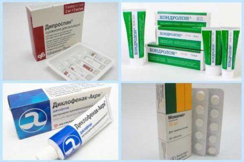 Без противовоспалительных и регенерирующих препаратов не обойтись при лечении суставных болезней.