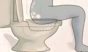 Чтобы принять ванночку