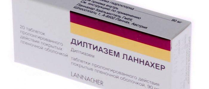 Препарат Diltiazem при давлении