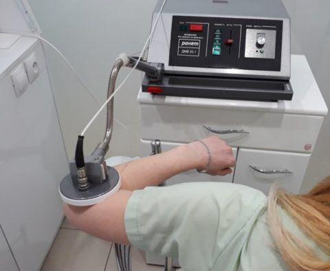 ДМВ-терапия