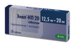Лекарство от давления Ренитек