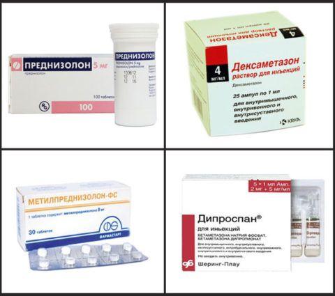 Глюкокортикоидные средства