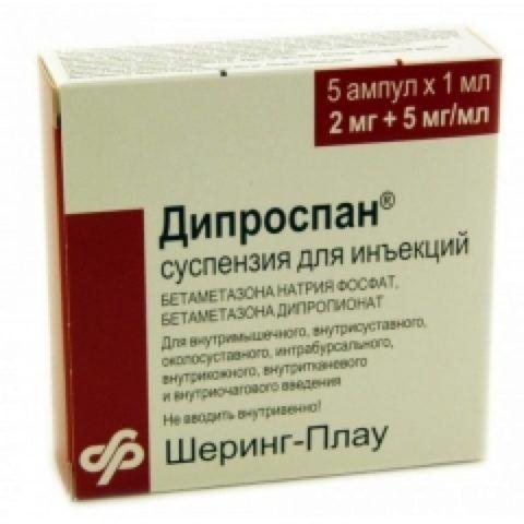 Гормональный препарат для введения в полость сустава