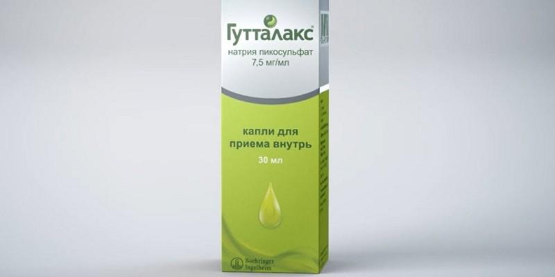 Гутталакс фармакология