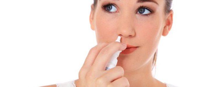 Капли в нос при гипертензии