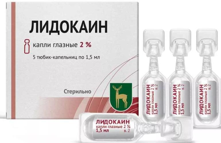Лидокаин побочные эффекты