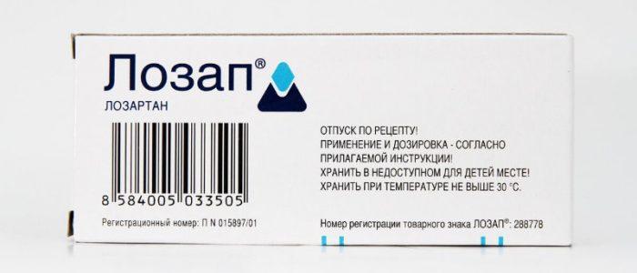 Лекарство от давления Лозап
