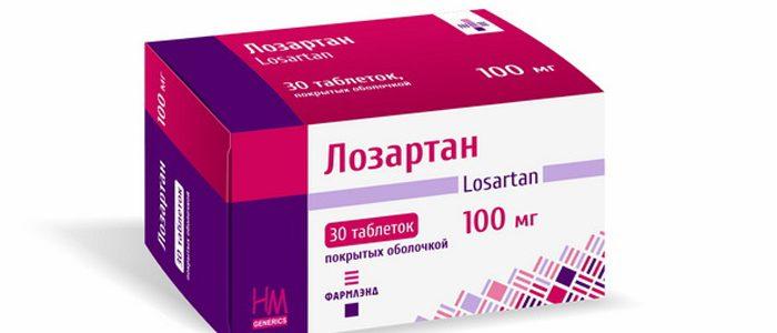 Таблетки от давления Лозартан