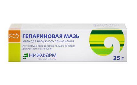 Мазь для наружного применения. Выпускается фармакологической компанией «Нижфарм».