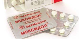 Лекарство от внутричерепного давления