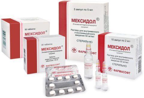 Мексидол назначается как антиоксидант