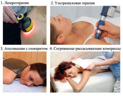 Какой метод физиотерапии самый эффективный?