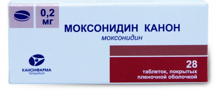 Моксонидин Канон от давления