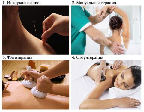 На фото методы восточной и нетрадиционной терапии