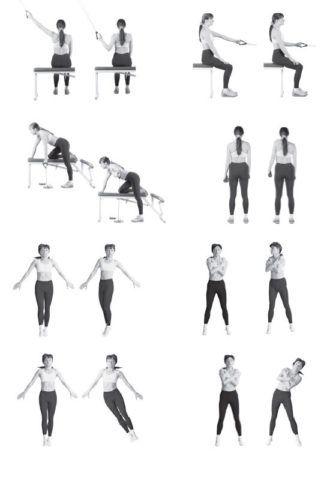 На фото представлен один из основных комплексов упражнений для укрепления мышечного корсета Валентина Дикуля.