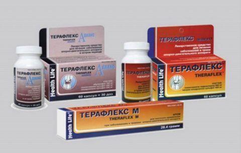 На начальной стадии заболевания суставов назначают хонропротекторы в таблетированной форме.