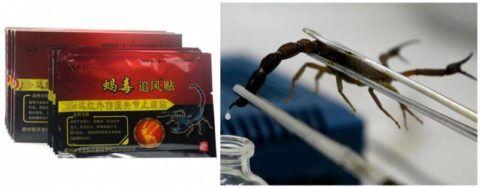 Наличие яда скорпиона в китайских лейкопластырных наклейках для суставов = 0%.