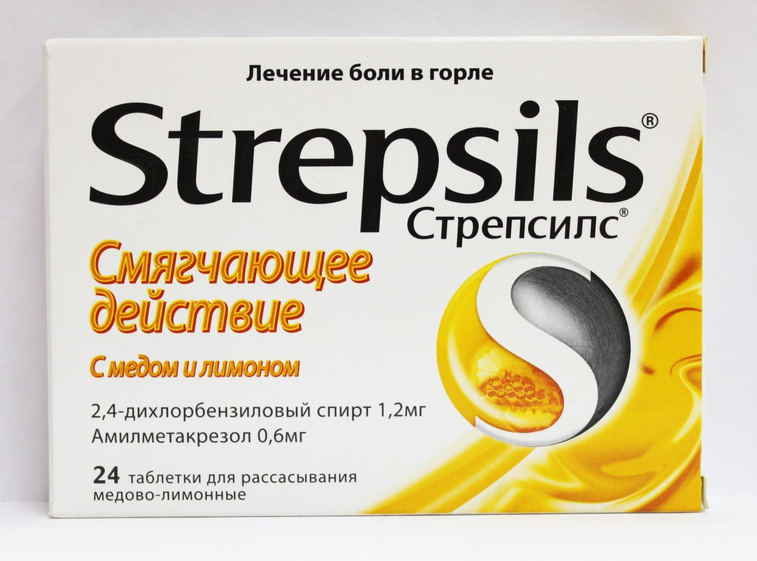Сосательные таблетки от кашля