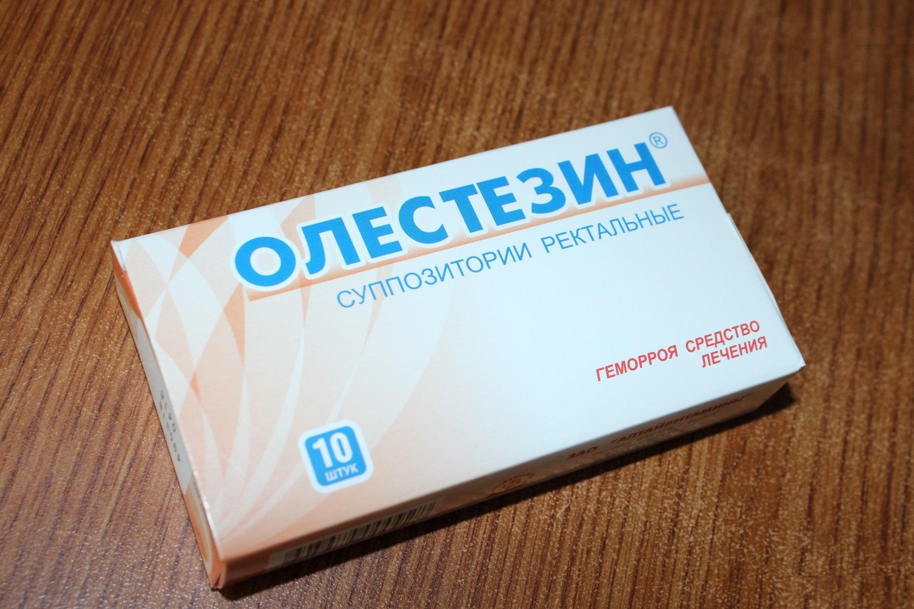 Олестезин побочные эффекты