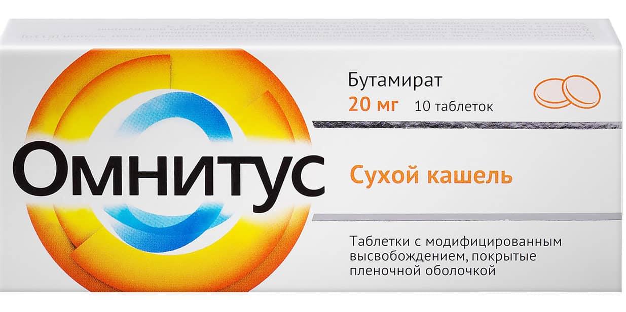 Виды таблеток от кашля