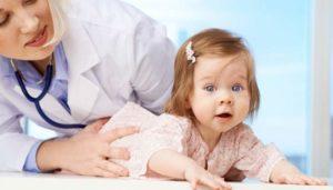 Показать ребенка педиатру