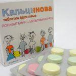 Поливитамины с минералами имеют высокий рейтинг и отличные отзывы у пациентов