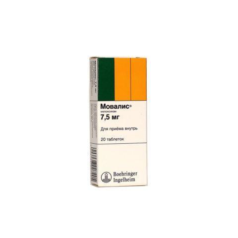 Препарат используется для облегчения боли