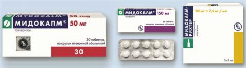 Препарат производится в 2-х формах: таблетки (50 и 150 мг), раствор для уколов (1 мл).