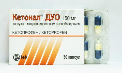 Препарат выпускается в пяти лекарственных формах