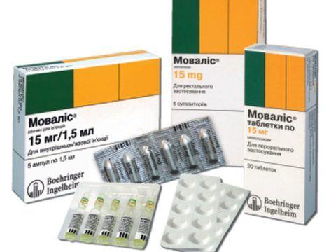 Препарат выпускается в таблетках и инъекциях