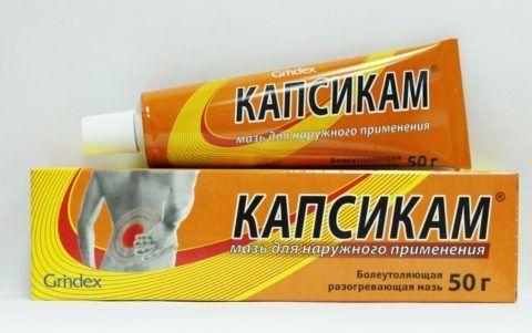 Препараты для лечения болевого синдрома суставов