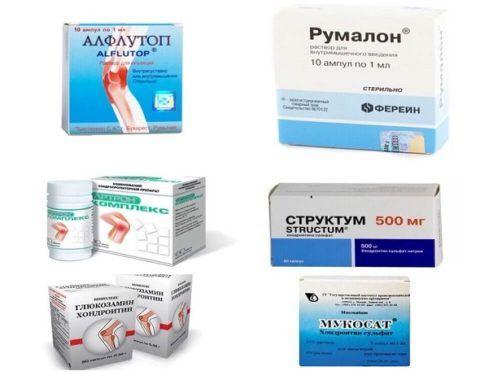 При заболевании тазовых сочленений используется ряд препаратов.