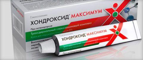 Размеры молекул хондроитин сульфата не (!) позволяют им преодолеть кожный барьер
