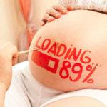 Роды и беременность