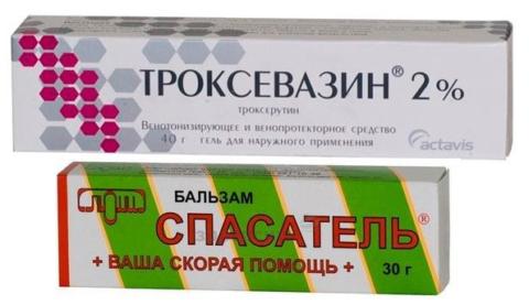 С первого дня после ушиба пользуйтесь Троксевазином, а при наличии ссадин, смешивайте её со Спасателем