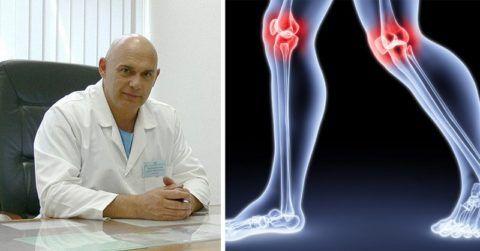 Сергей Михайлович разработал специализированные тренировочные занятия, которые помогают пациентам справиться с заболеваниями опорно – двигательного аппарата.