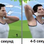 Сопротивление повороту головы – чередуя, по 2 раза