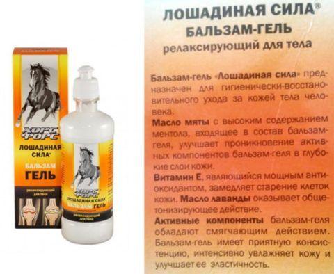 Состав препарата обуславливает его лечебные свойства.