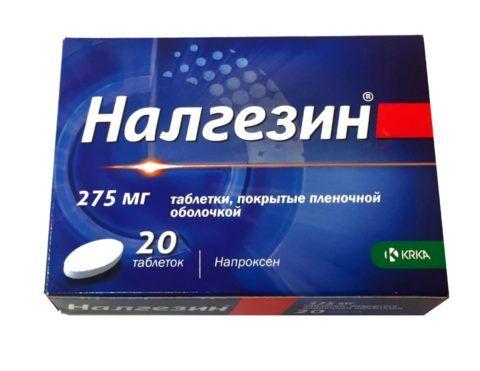 Такие таблетки принимают по назначению врача